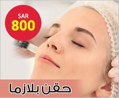 Get Special Offer on Platelet Rich Plasma for Skin and Hair