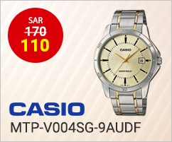 Casio Analog Casual Watch For Men