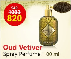 Nabeel Perfumes Offers Great Discount Prices on Oud Vetiver Spray Perfume, One of the best form Nabeel Perfumes