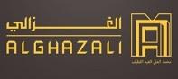 Al Ghazali ( Basateen Center)