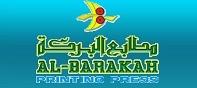 Al Barakah Printing Press