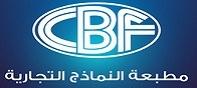 Al Namazij Printing Press (CBF)