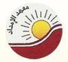 AL Thgher Institute