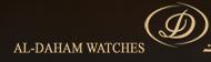 Al Dham Watches